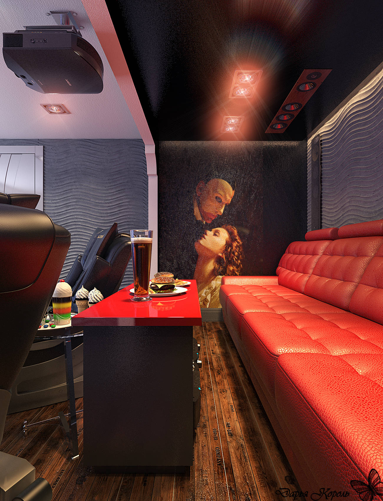 home Theater 2