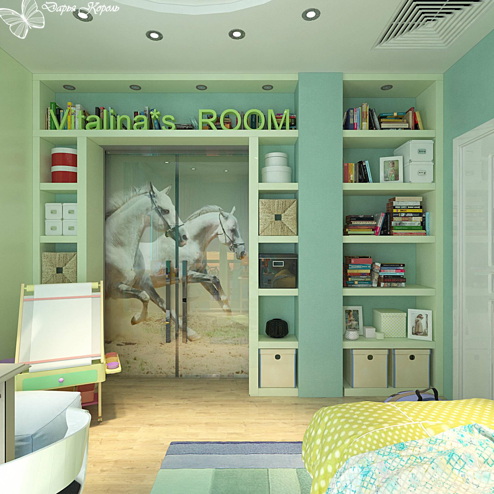 Детская комната в бирюзовом ключе