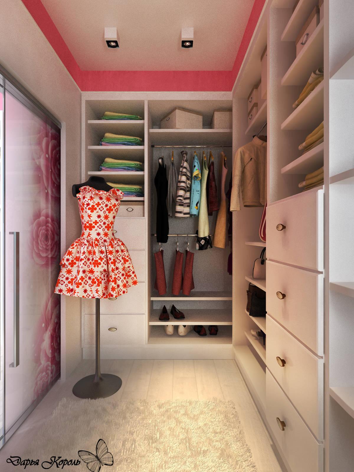Детская гардеробная