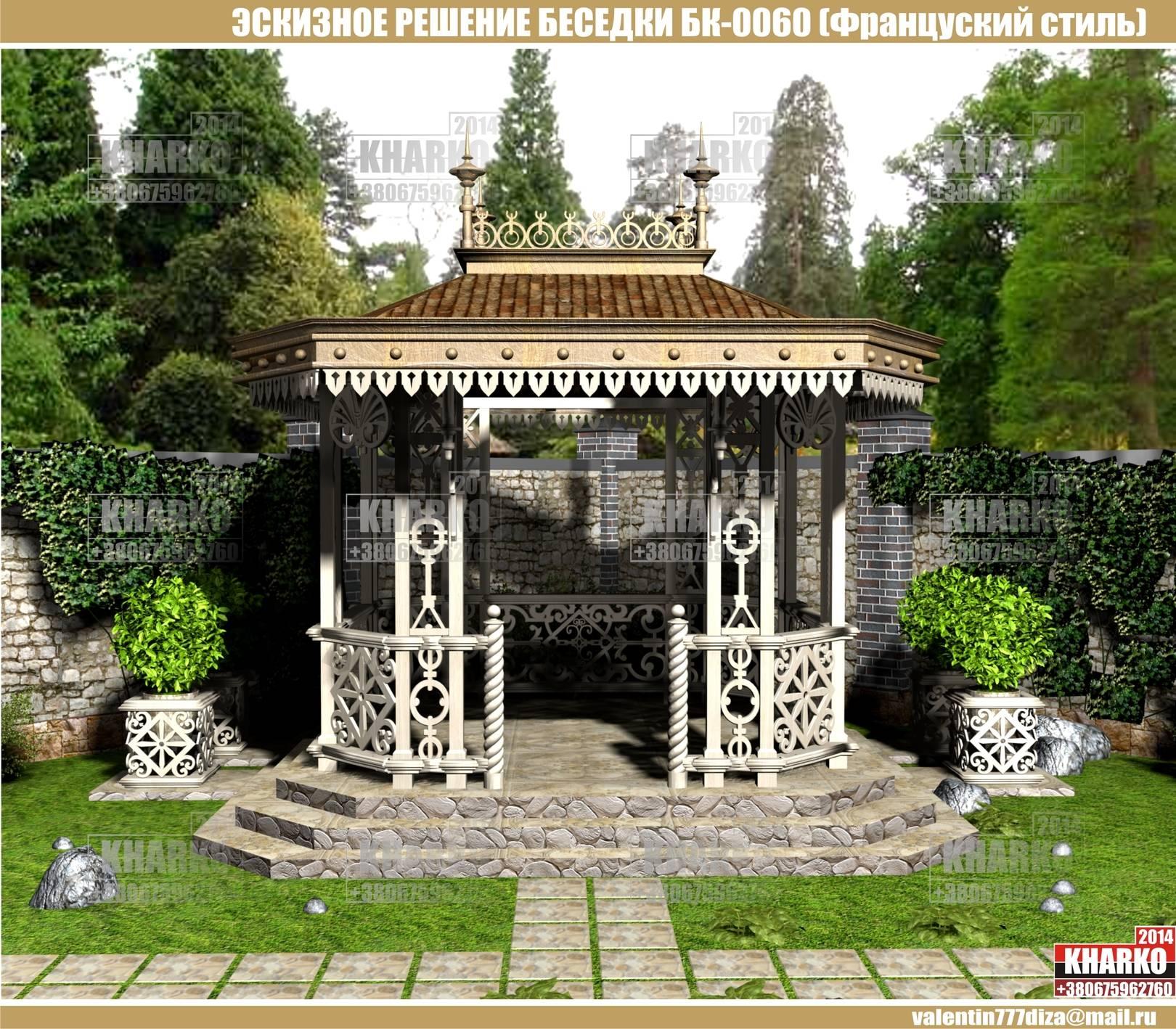 проект беседки БК-0060 (Французский стиль),project pergola, gazebo, shed  общая площадь беседки- 24,4 м. кв. эксплуатируемая площадь беседки-19,4 м.кв. габаритные размеры - 4,7 м. на 5,2 м. тип фундамента-монолитный ж/б материал наружной стены и опор-кирпич, бетон, дерево тип кровли-битумная черепица Наружная отделка цоколя -декоративный камень Стоимость проекта- 2000 грн.