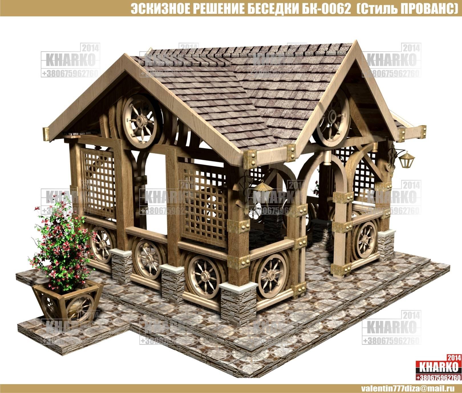 проект беседки БК-0062 (стиль прованс),project pergola, gazebo, shed  общая площадь беседки- 25,4 м. кв. эксплуатируемая площадь беседки-22,4 м.кв. габаритные размеры - 5,2 м. на 5,2 м. тип фундамента-монолитный ж/б материал наружной стены и опор-кирпич, бетон, дерево тип кровли- керамическая черепица Наружная отделка цоколя -декоративный камень Стоимость проекта- 1500 грн.