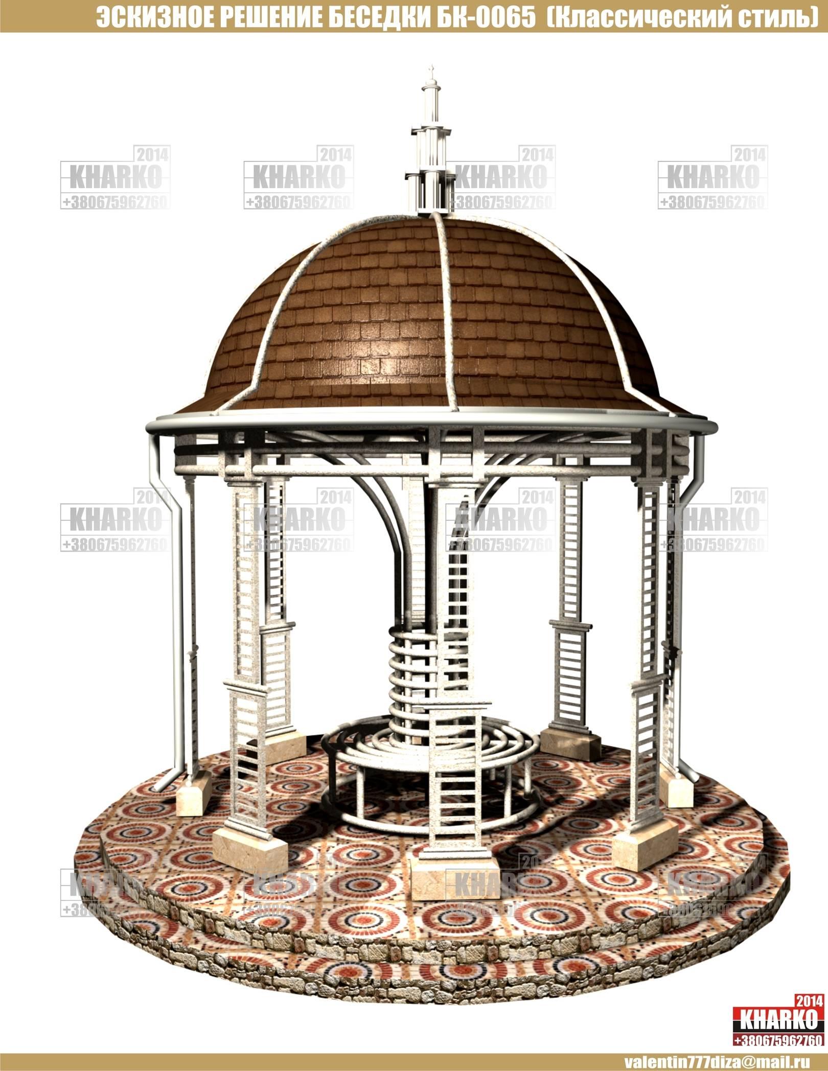 проект беседки БК-0065, сварная, металлическая (классический стиль),project pergola, gazebo, shed  общая площадь беседки- 34,5 м. кв. эксплуатируемая площадь беседки-30,4 м.кв. габаритные размеры - 4,7 м. на 4,7 м. тип фундамента-монолитный ж/б материал наружной стены и опор-металл, труба, квадрат тип кровли- мягкая кровля Наружная отделка цоколя -декоративный камень Стоимость проекта- 1500 грн.