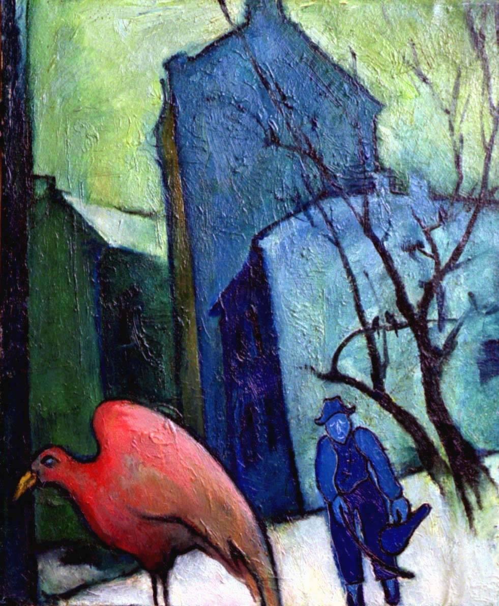 Пейзаж с птицей х.м. 64х 54 1990