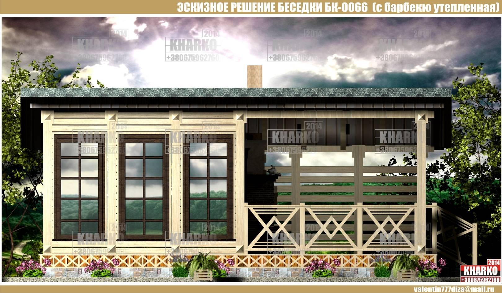 проект беседки БК-0066, утепленная (с барбекю ),project pergola, gazebo, shed  общая площадь беседки- 45,7 м. кв. эксплуатируемая площадь беседки-42,2 м.кв. габаритные размеры - 5,2 м. на 8,8 м. Комната 18 м.кв., санузел, отопление тип фундамента-монолитный ж/б материал наружной стены и опор-металл, труба, квадрат тип кровли- мягкая кровля Наружная отделка цоколя -декоративный камень Стоимость проекта- 1500 грн.