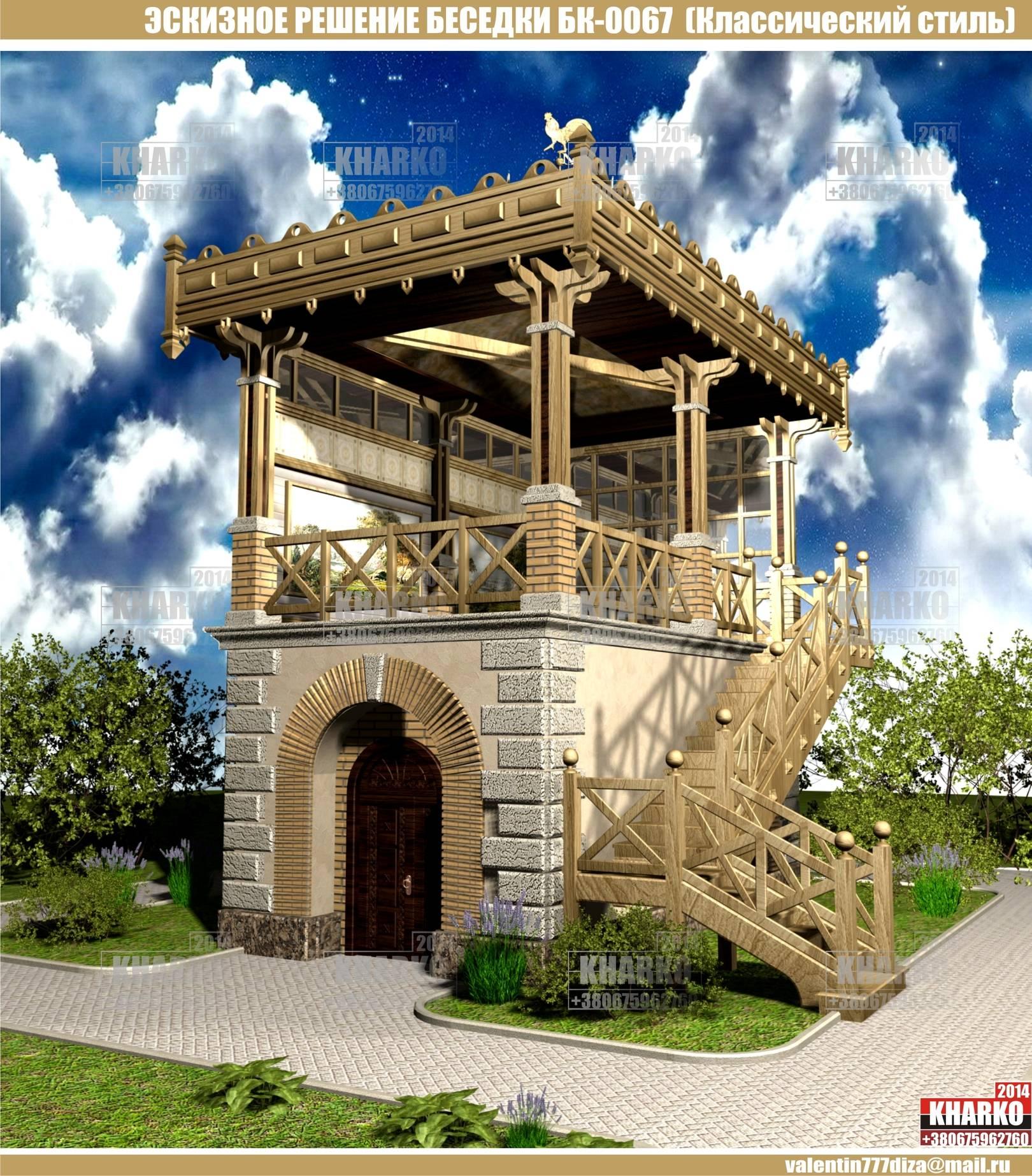 проект беседки БК-0067,  (классический стиль),project pergola, gazebo, shed  общая площадь беседки- 47,32 м. кв. эксплуатируемая площадь беседки-40 м.кв. габаритные размеры - 5,2 м. на 9,1 м. тип фундамента-монолитный ж/б материал наружной стены и опор-дерево, металл квадрат тип кровли- мягкая кровля 1 этаж используется как жилая комната, или хоз. комната площадью-40 кв.м. 2 этаж беседка 40 м. кв. Наружная отделка цоколя -декоративный камень Стоимость проекта- 2000 грн.