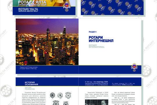 Cover 06e31f0eff