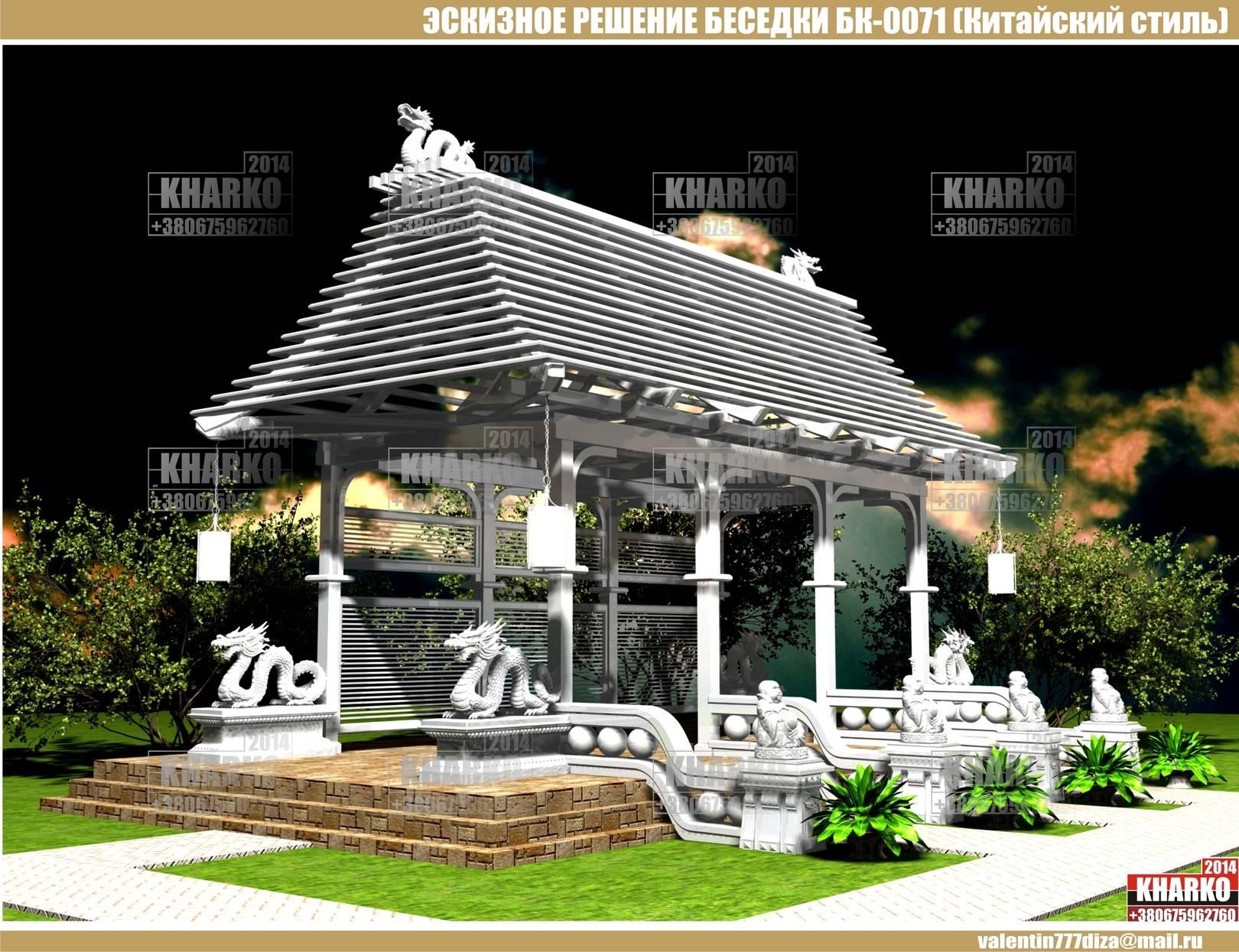 проект беседки БК-0071 (китайский стиль), project pergola, gazebo, shed  общая площадь беседки- 36,1м. кв. эксплуатируемая площадь беседки- 33,5 м.кв. габаритные размеры - 8,2 м. на 4,4 м. тип фундамента-монолитный ж/б материал наружной стены и опор, дерево тип кровли-дерево Наружная отделка цоколя -декоративный камень Стоимость проекта- 2000 грн.