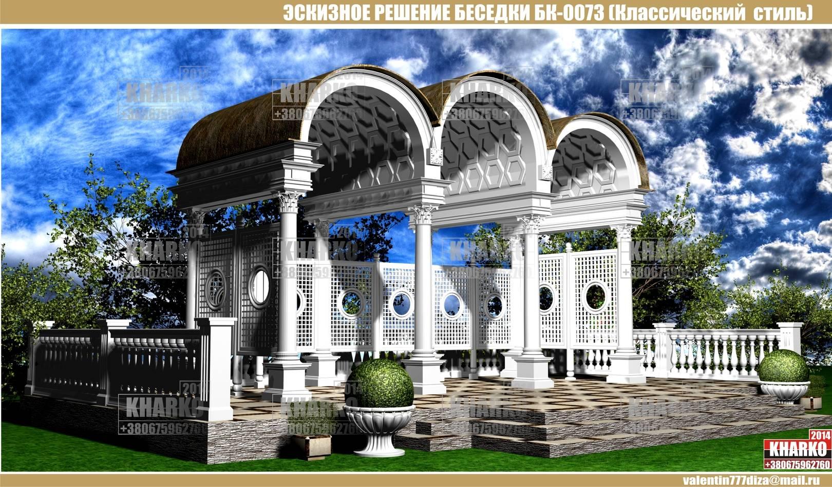 проект беседки БК-0073 (классический стиль), project pergola, gazebo, shed  общая площадь беседки- 25,2м. кв. эксплуатируемая площадь беседки- 23,2 м.кв. габаритные размеры -7,2 м. на 3,5 м. тип фундамента-монолитный ж/б материал наружной стены и бетон, гипс, металл тип кровли-металл Наружная отделка цоколя -декоративный камень Стоимость проекта- 2200 грн.