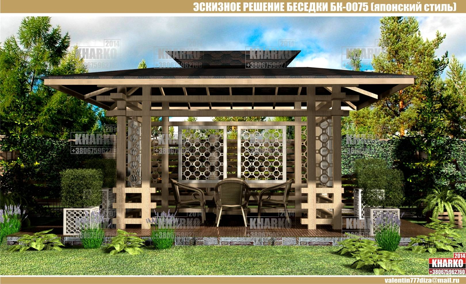 проект беседки БК-0075 (японский стиль), project pergola, gazebo, shed  общая площадь беседки- 16,5м. кв. эксплуатируемая площадь беседки- 15,2 м.кв. габаритные размеры -3,3 м. на 5 м. тип фундамента-монолитный ж/б материал наружной стены и бетон, кирпич, дерево тип кровли-мягкая кровля Наружная отделка цоколя -декоративный камень Стоимость проекта- 1700 грн.
