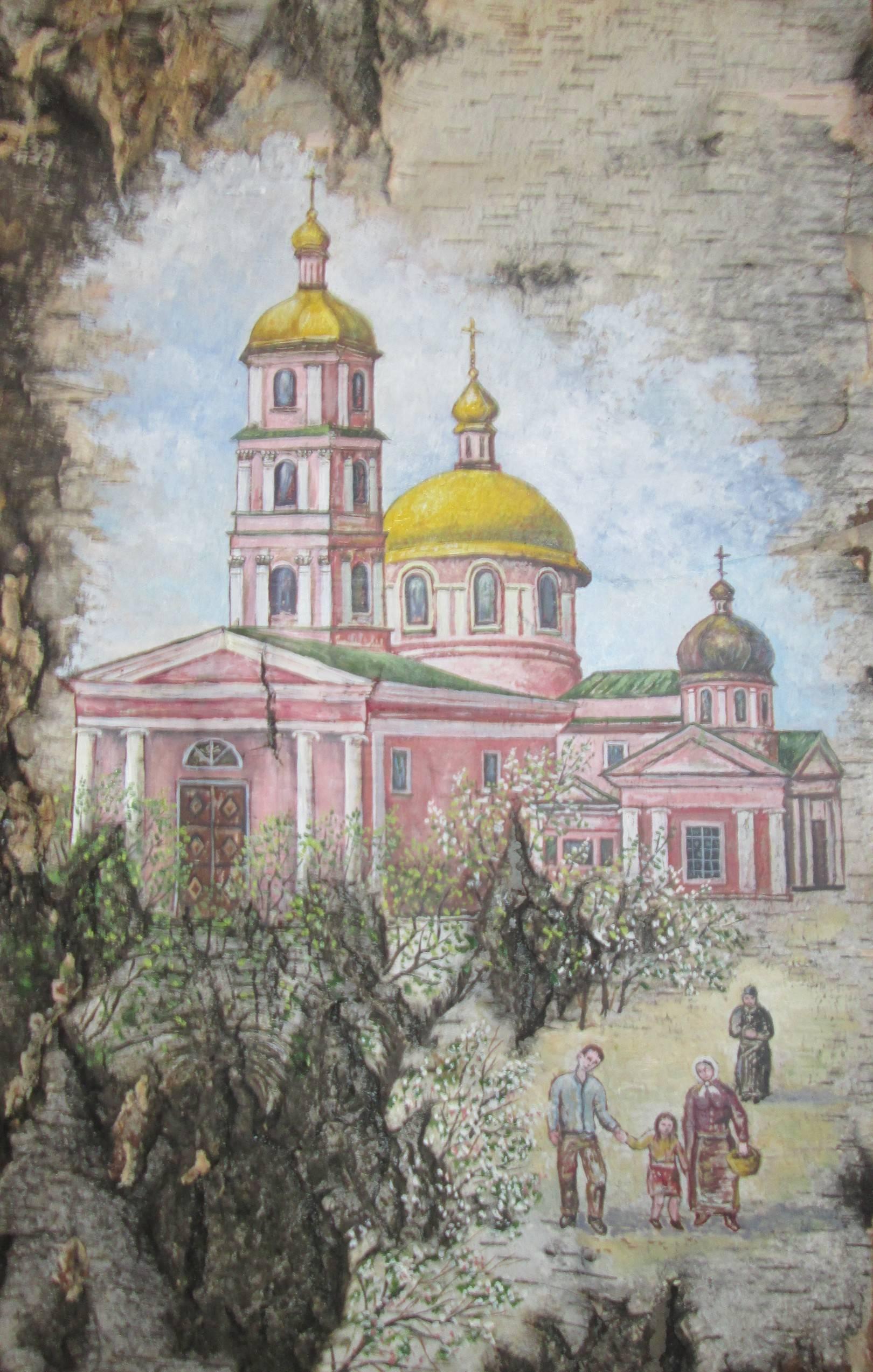Церковь Марии Магдалины на бересте.