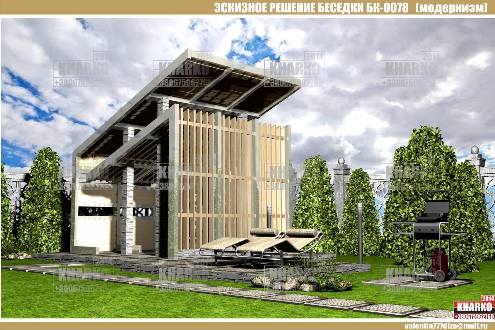 проект беседки БК-0078 (модернизм), project pergola, gazebo, shed  общая площадь беседки-20,2м. кв. эксплуатируемая площадь беседки- 18,3 м.кв. габаритные размеры -4,2 м. на 4,8 м. тип фундамента-монолитный ж/б материал наружной стены и бетон, кирпич, дерево  тип кровли-мягкая кровля Наружная отделка цоколя -декоративный камень Стоимость проекта- 2200 грн.