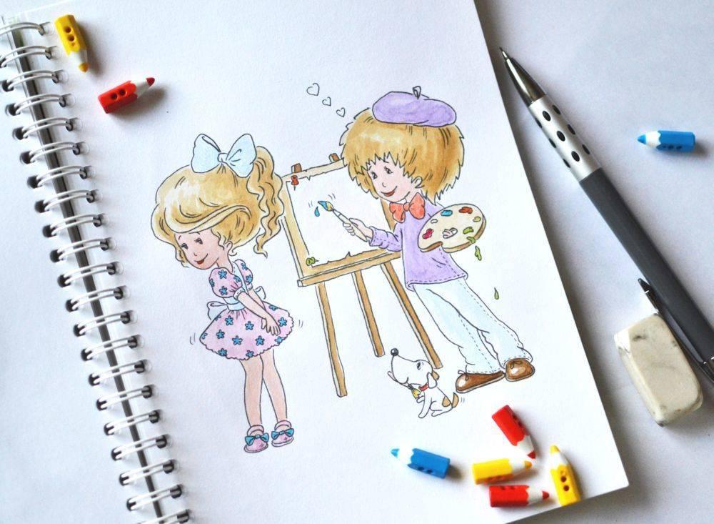 Artist (художник)