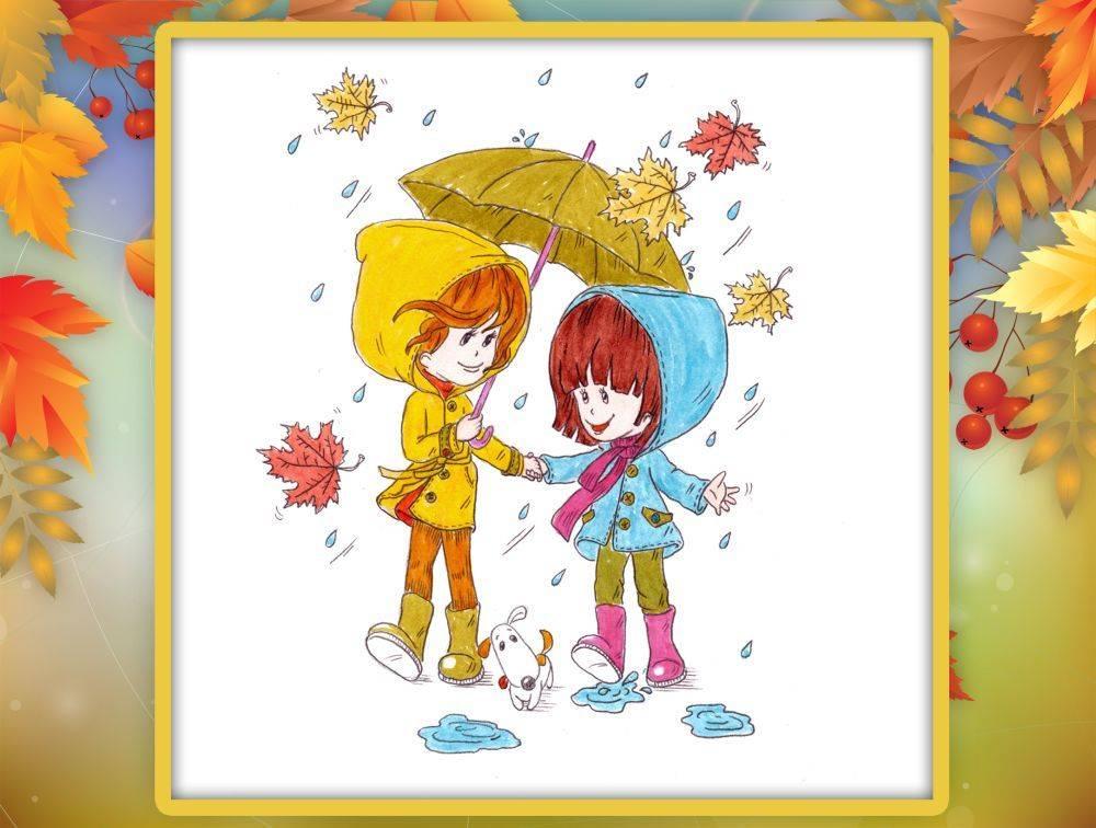 Autumn thunder (осенний гром)