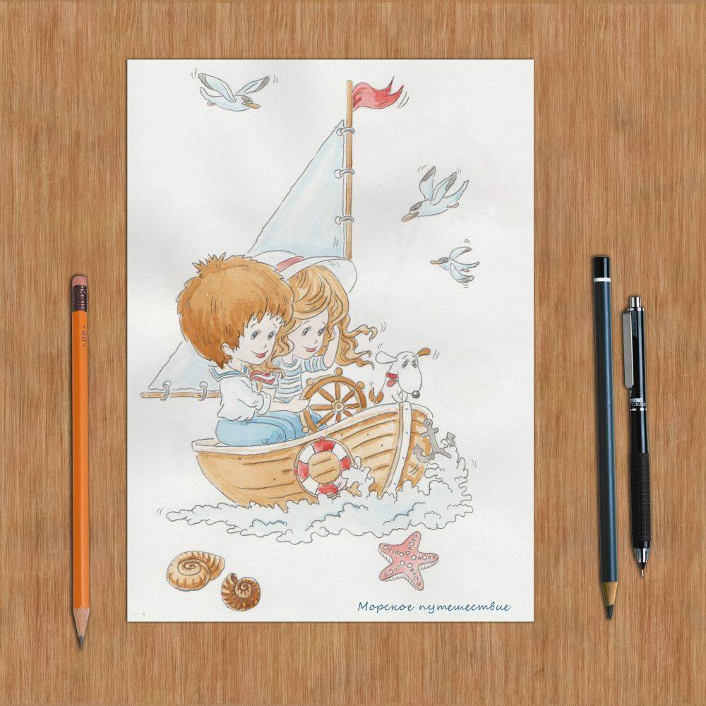 Sea voyage (морское путешествие)