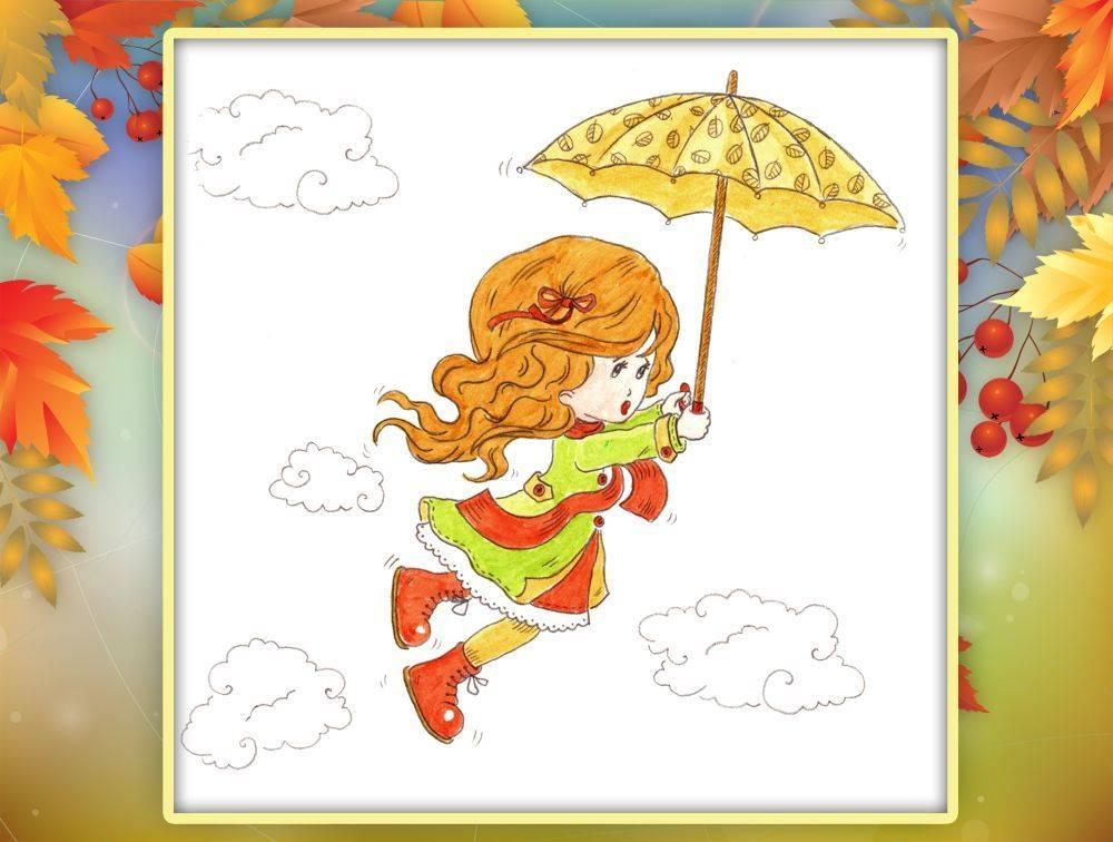 Umbrella in the clouds (зонт в облаках).