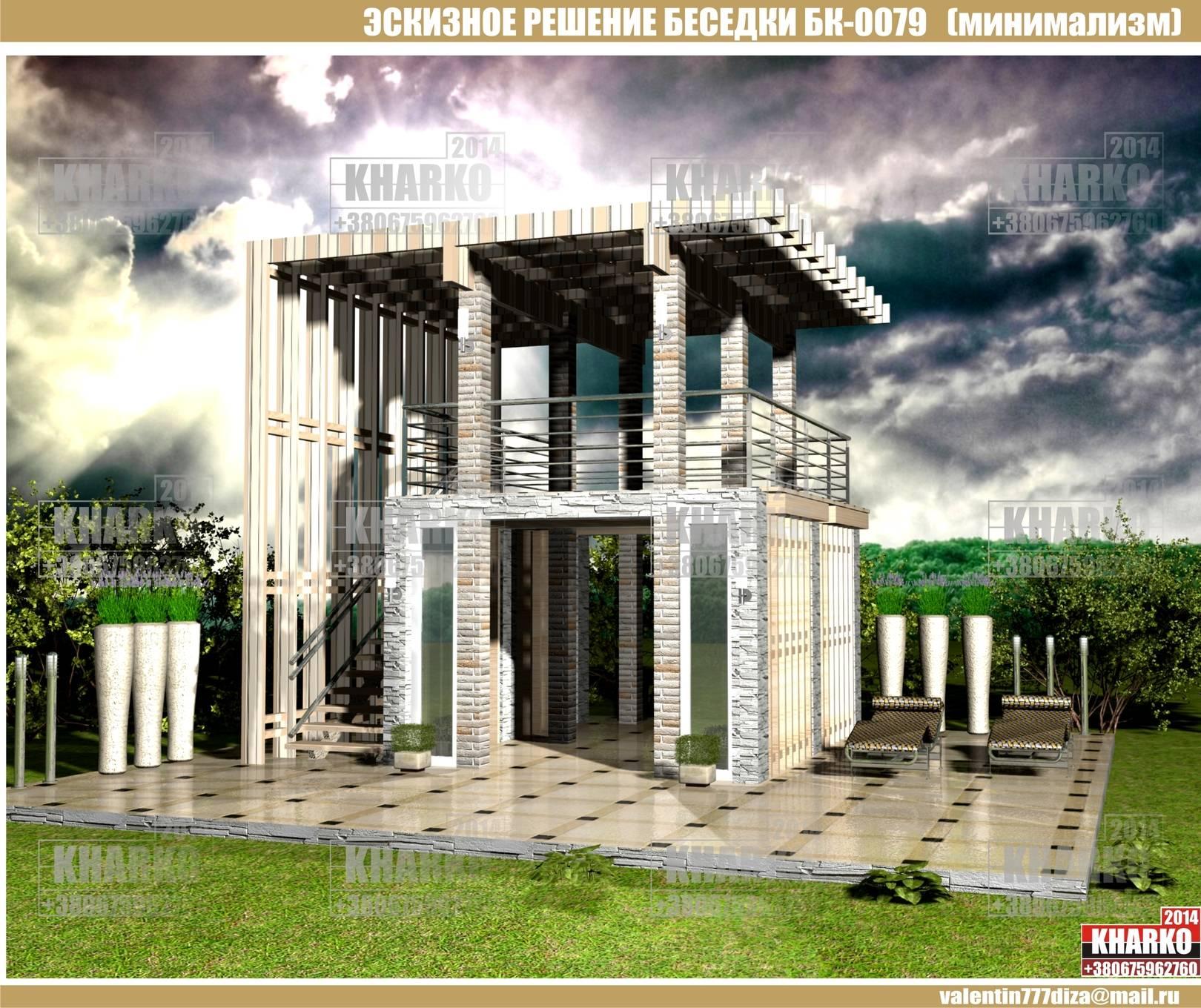 проект беседки БК-0079 (минимализм), project pergola, gazebo, shed  общая площадь беседки-33,7м. кв. эксплуатируемая площадь беседки- 26,4 м.кв. площадь 2 этажа-26,4 м.кв. габаритные размеры -5,8 м. на 5,8 м. тип фундамента-монолитный ж/б материал наружной стены и бетон, кирпич, дерево  тип кровли-дерево Наружная отделка цоколя -декоративный камень Стоимость проекта- 2200 грн.