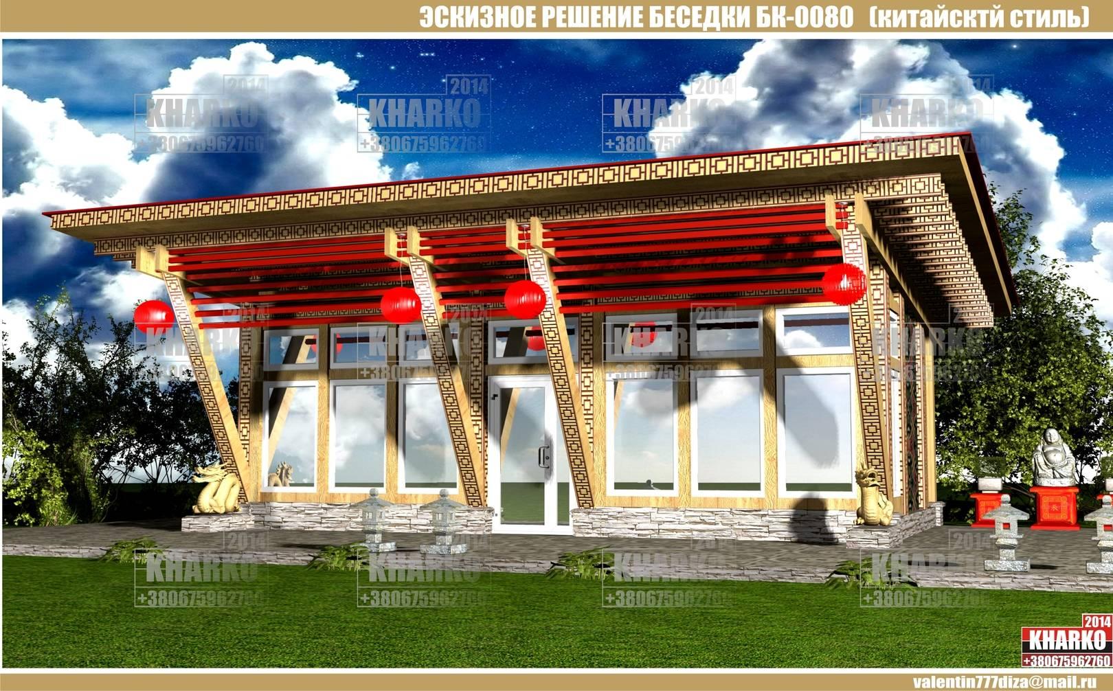 проект беседки БК-0080 (китайский стиль), project pergola, gazebo, shed  общая площадь беседки-57,7м. кв. эксплуатируемая площадь беседки- 53,2 м.кв. габаритные размеры -5,6 м. на 10,3 м. тип фундамента-монолитный ж/б материал наружной стены и бетон, кирпич, дерево  тип кровли-мягкая кровля Наружная отделка цоколя -декоративный камень Стоимость проекта- 2500 грн.