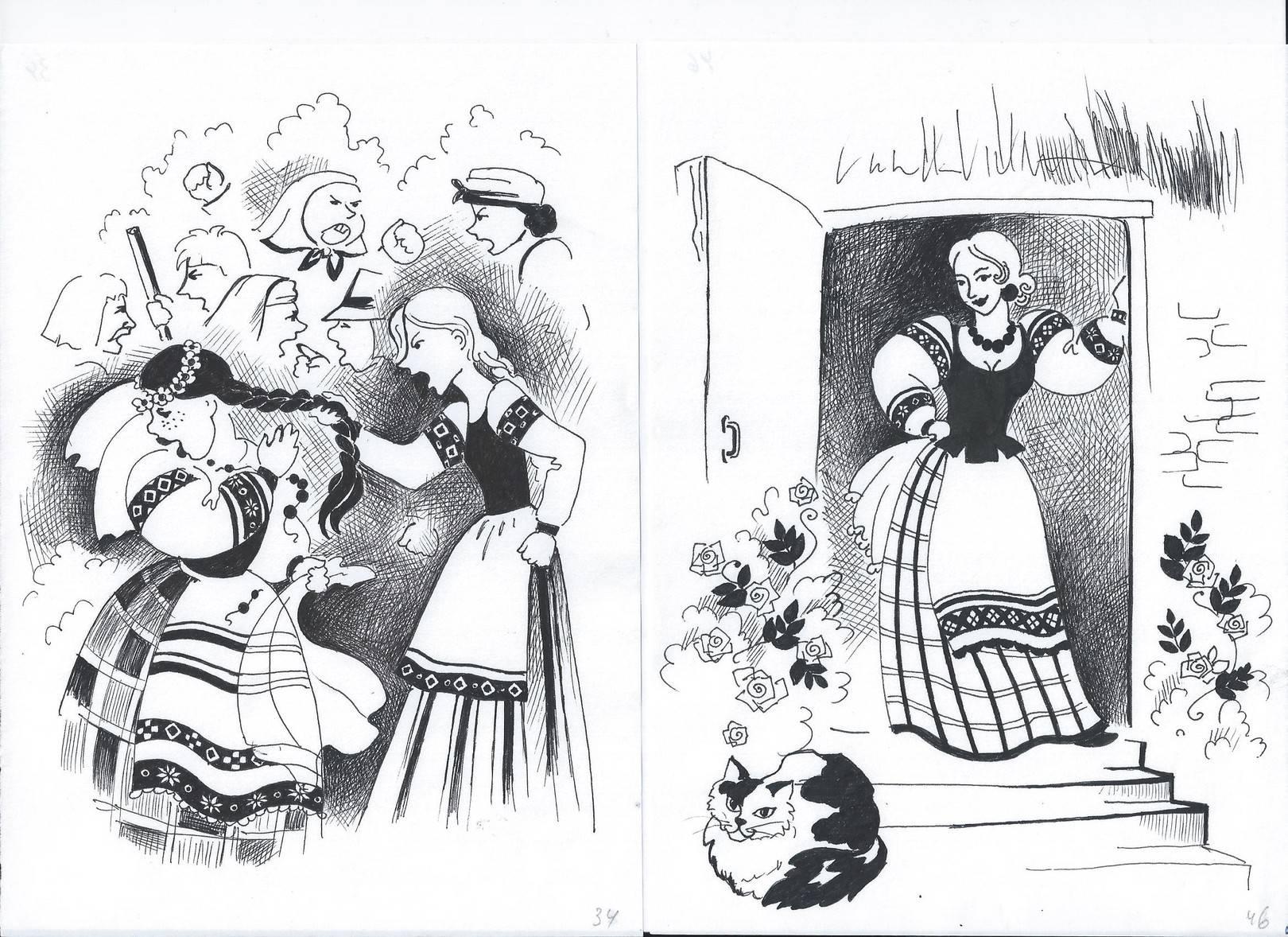 Иллюстрации к белорусским народным сказкам