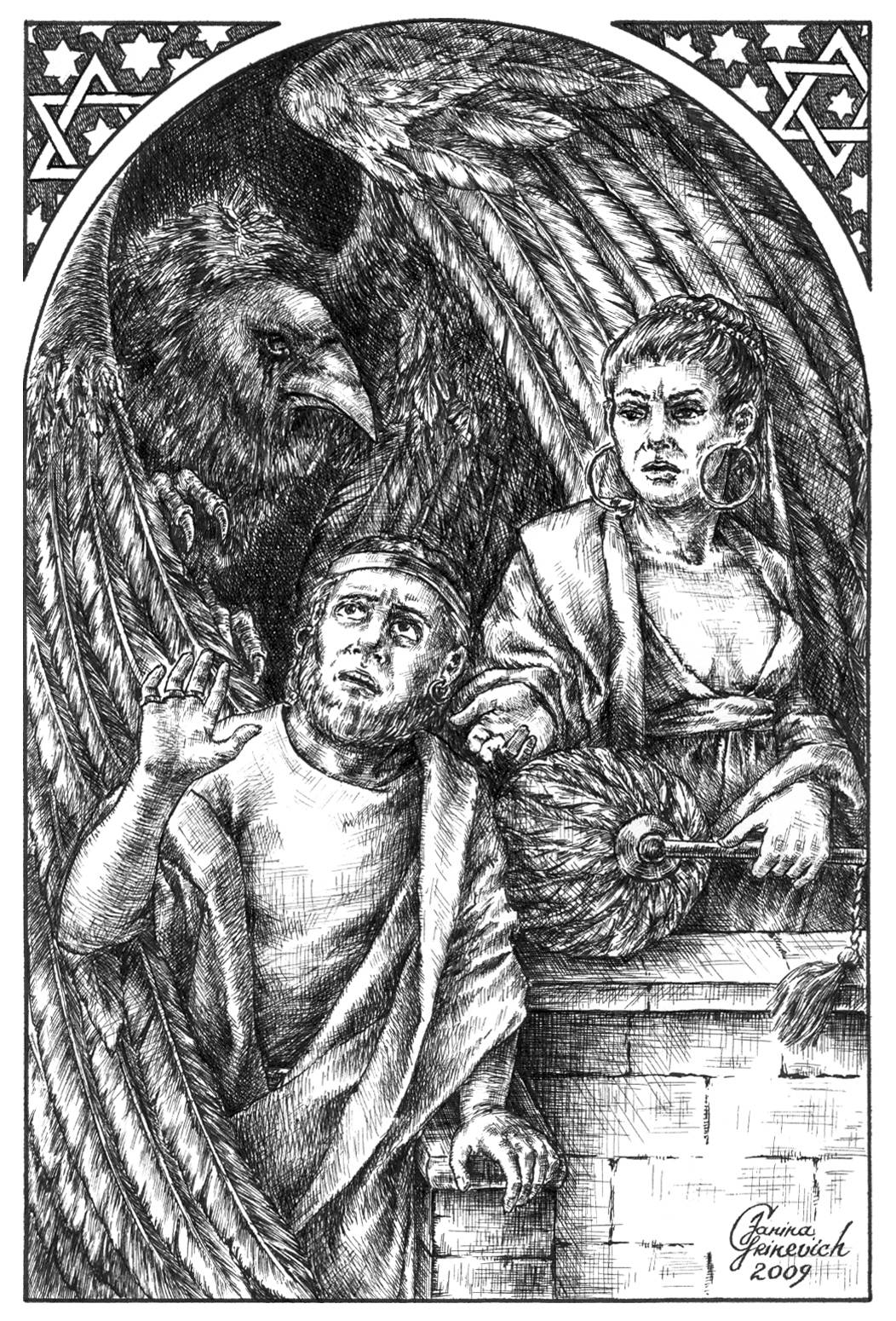 """Illustration for the play by Oscar Wilde """"Salomé"""""""