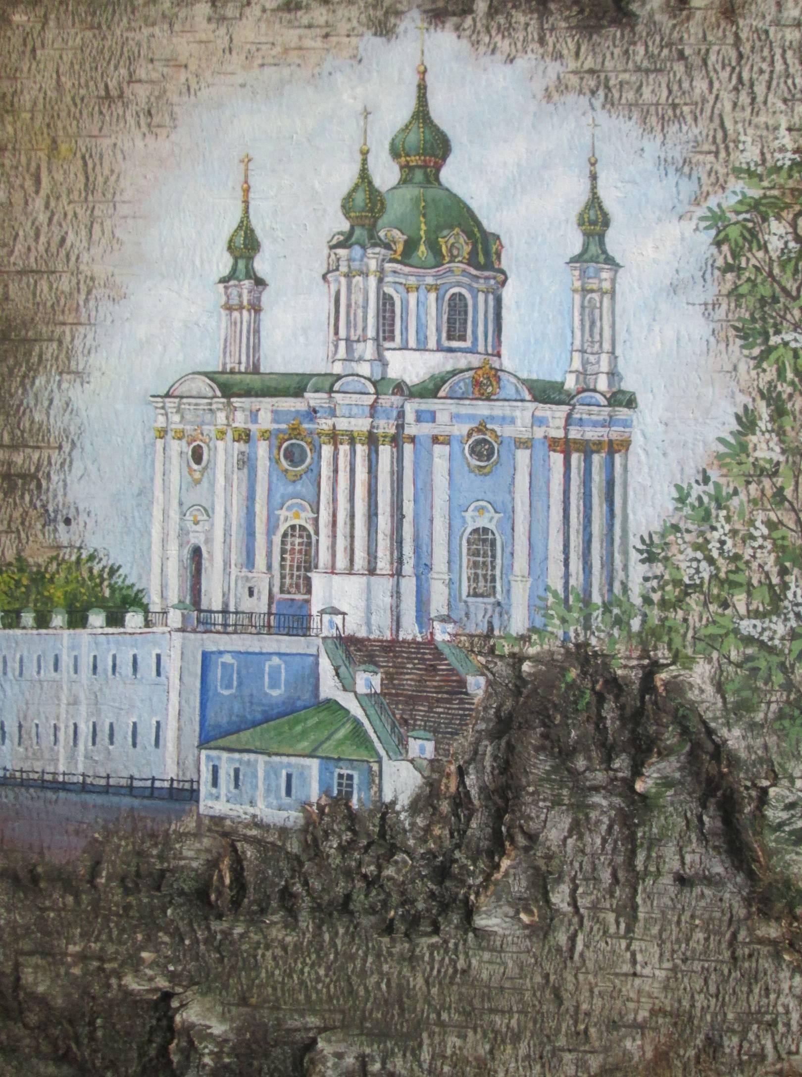 Андреевская церковь на бересте.