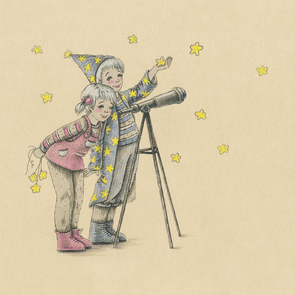 Bright stars (яркие звезды)