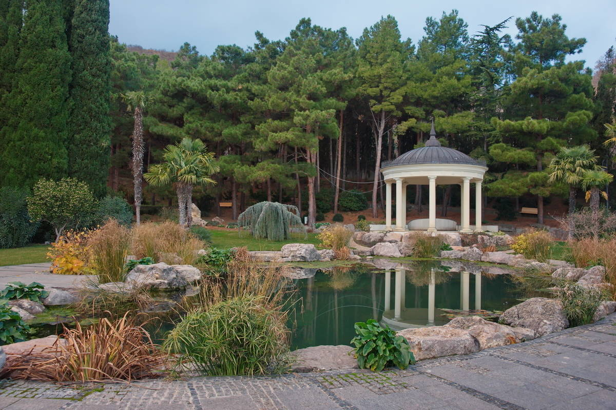 Парк Парадиз.