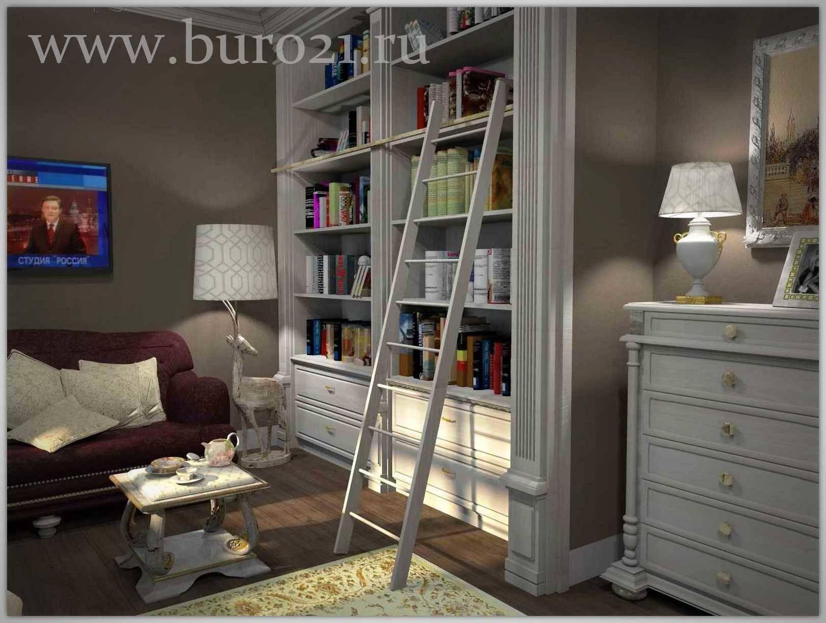 Домашний кабинет для руководителя
