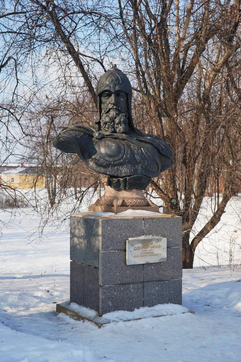 Памятник Юрию Долгорукому в Горицком монастыре