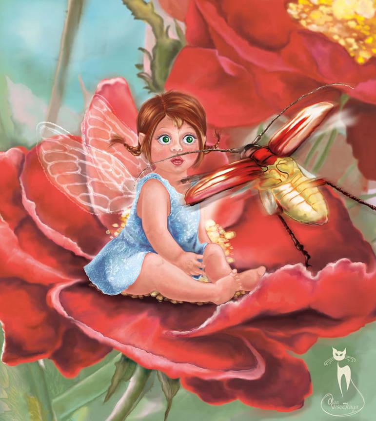 Малышка фея.