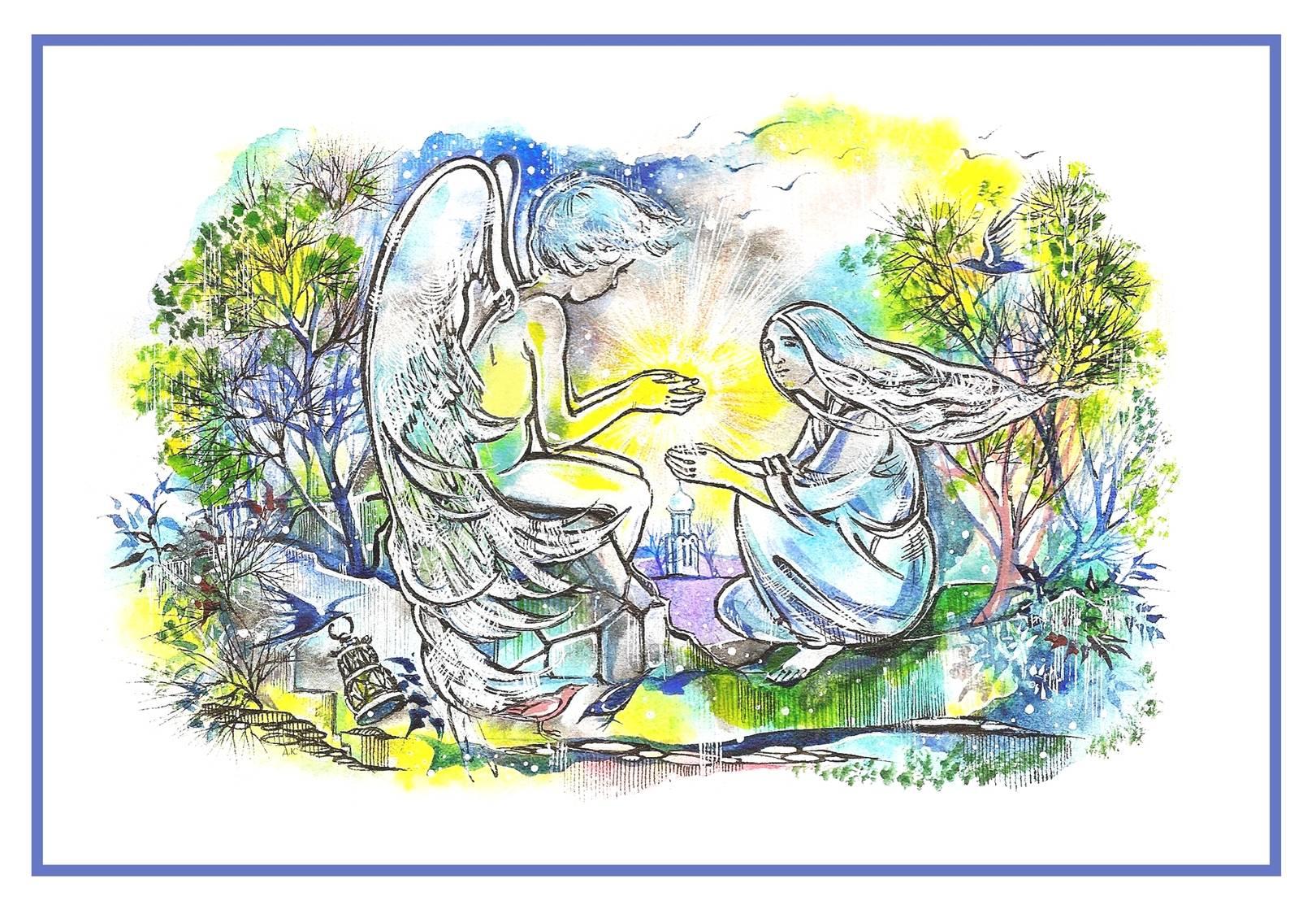 Ангел добра. Иллюстрация к стихотворению С.Мирзаева