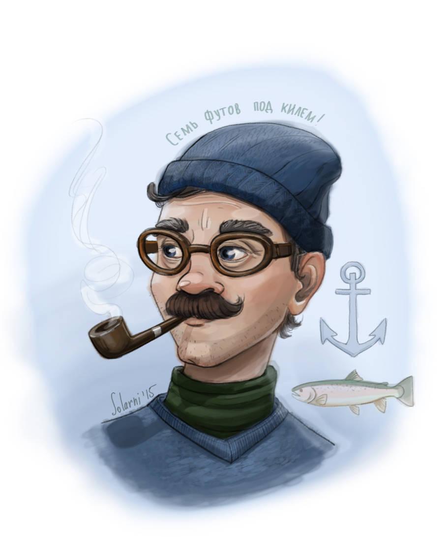 Моряк-рыбак