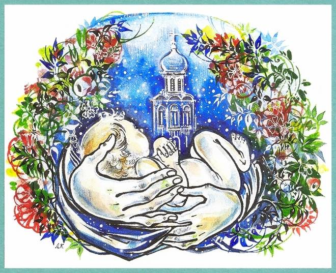 Иллюстрация к стихотворению С. Мирзаева