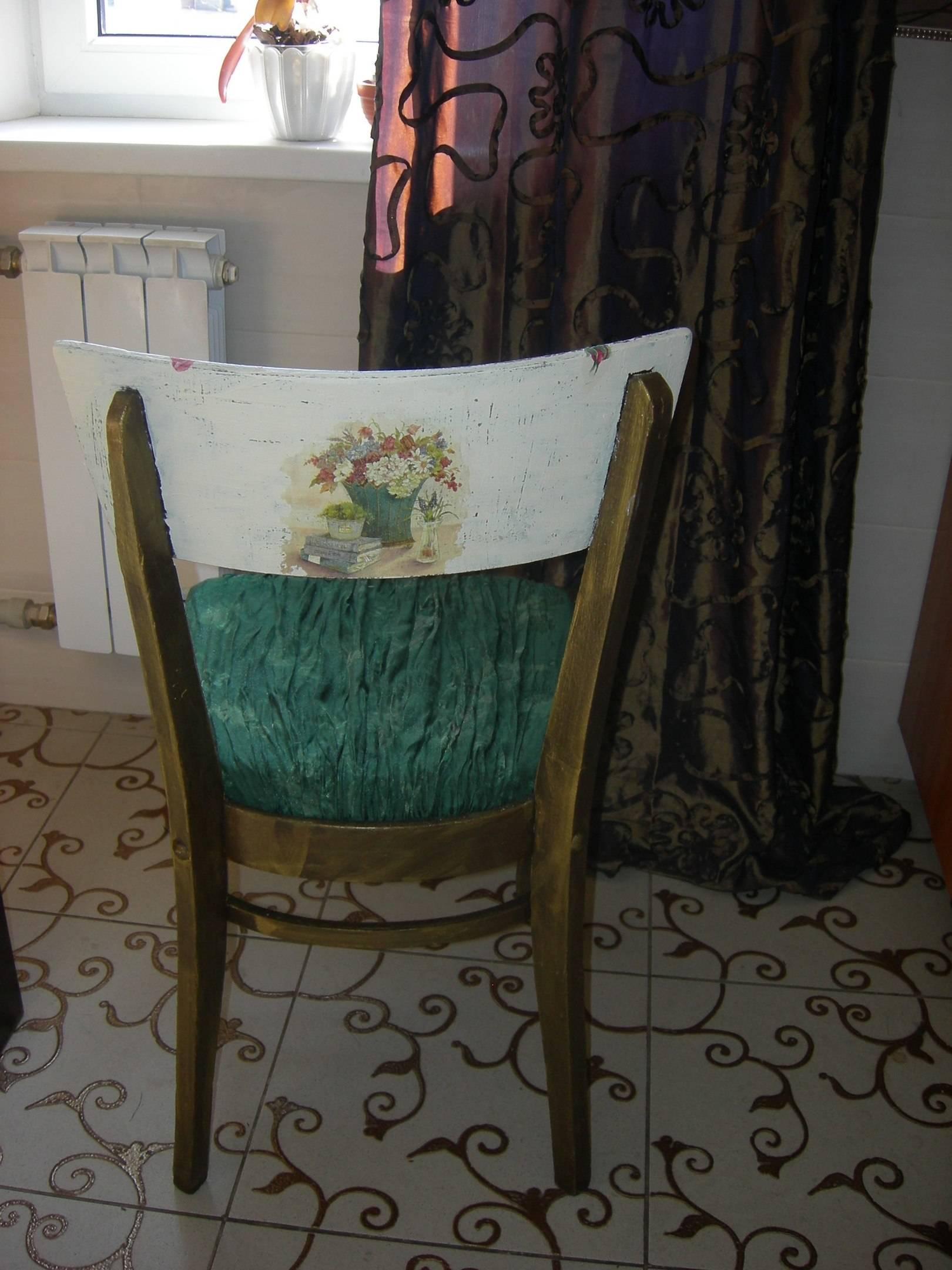 Был такой совсем старый стульчик... вдруг нахлынули идеи....и получилось вот такое..