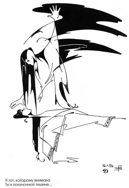 """""""Demon"""" Lermontov"""