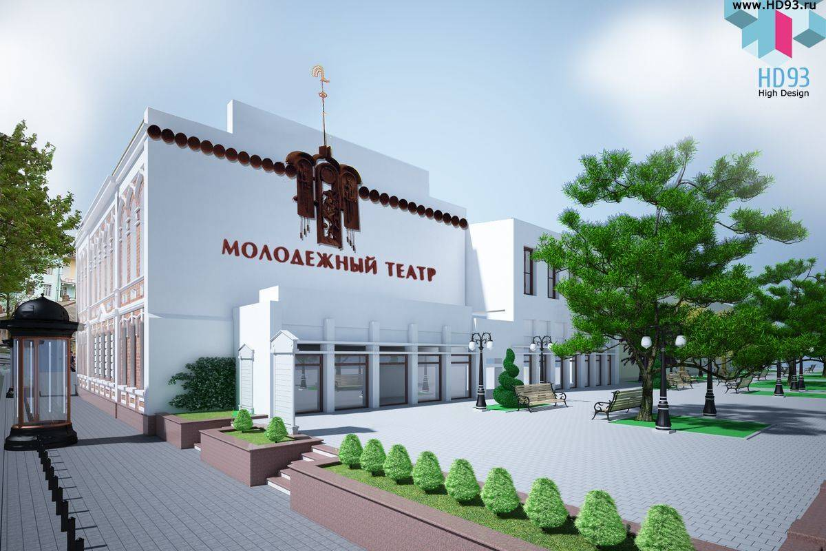 Молодежный театр г.Краснодар
