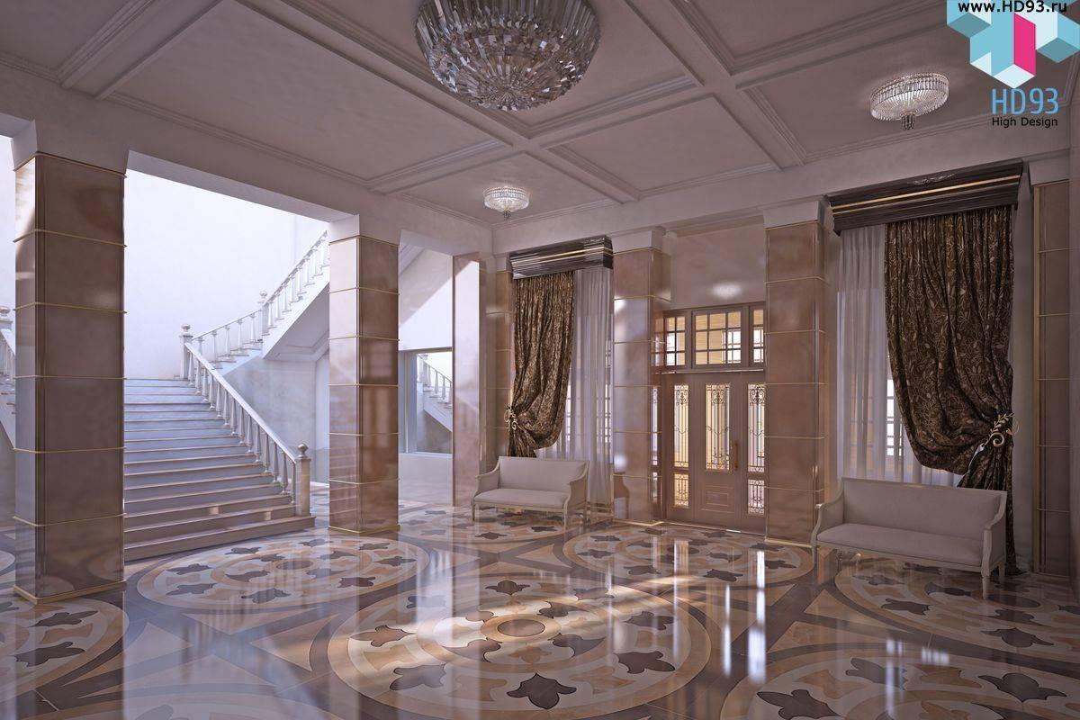 Дом офицеров г.Краснодар