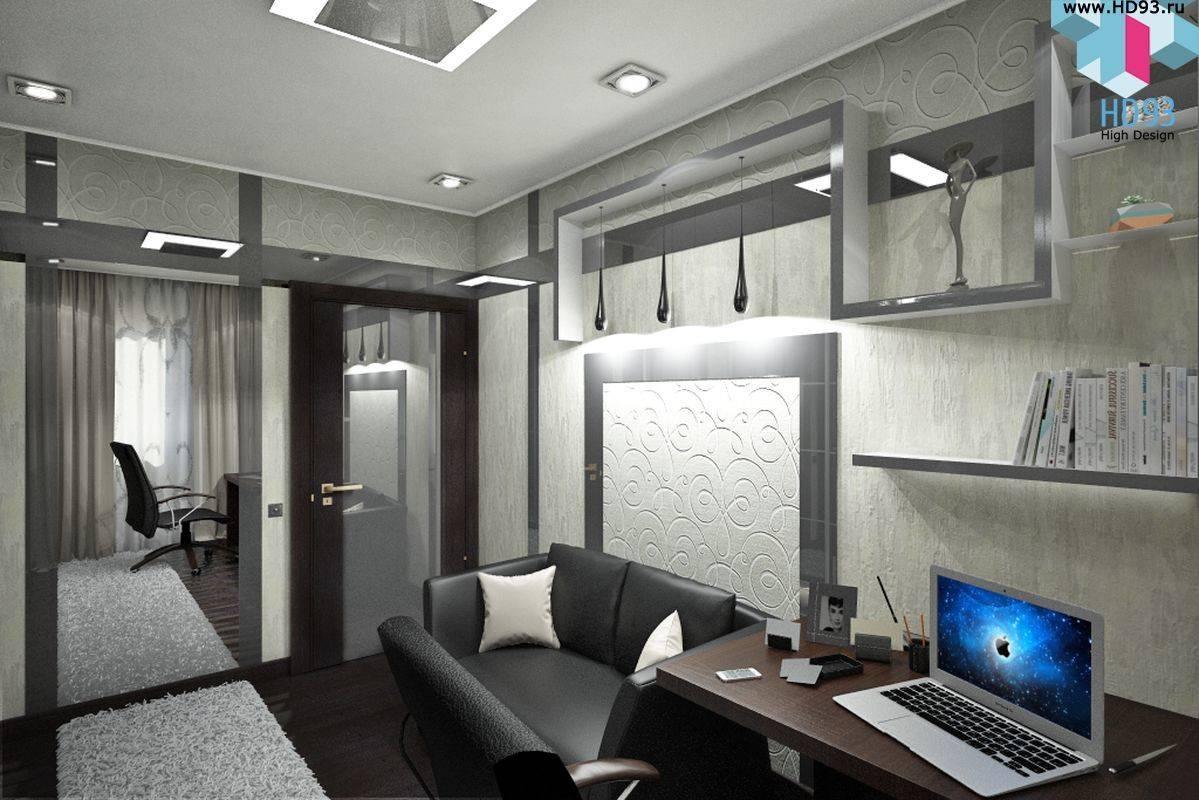 Квартира г.Краснодар