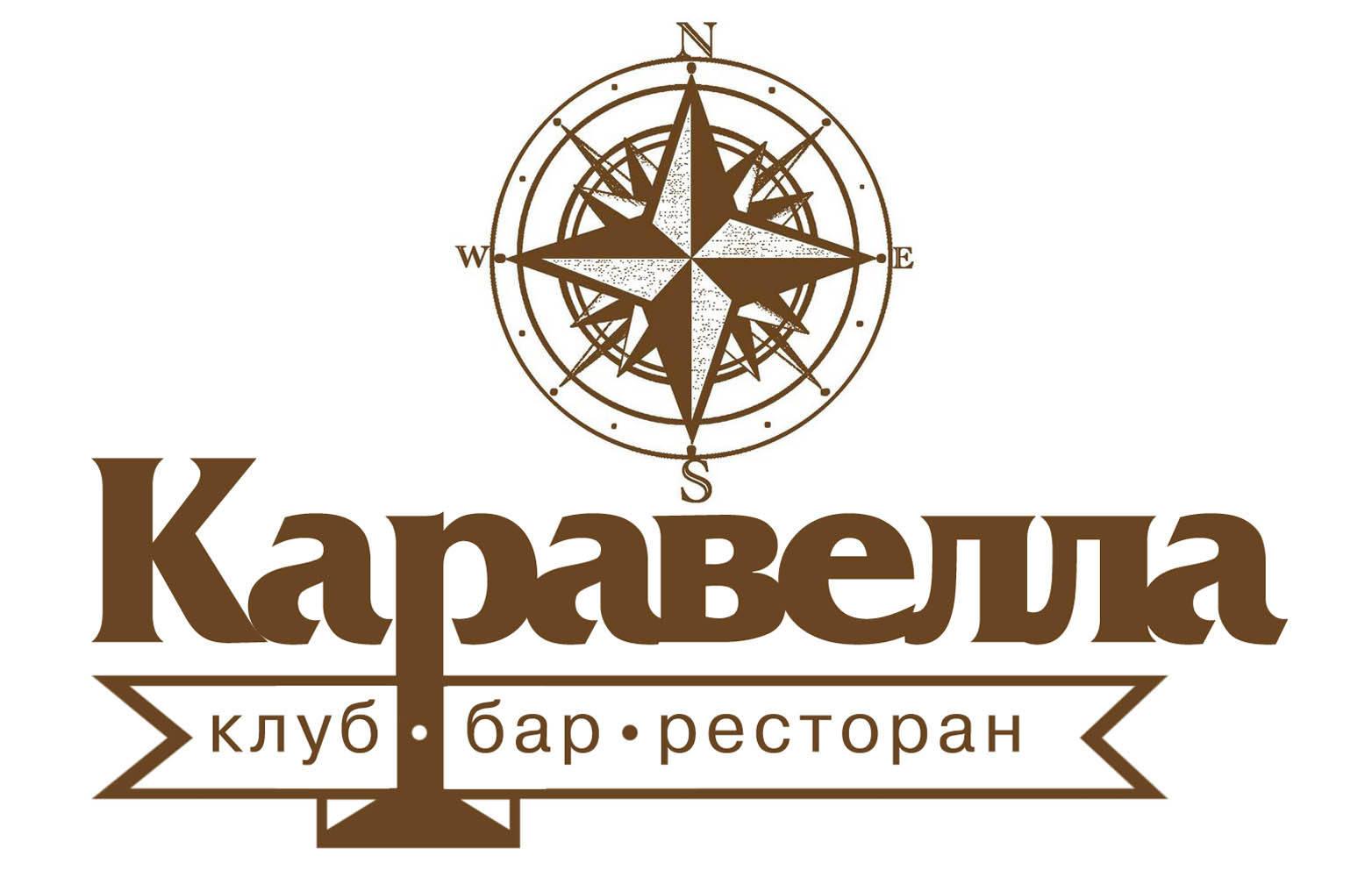Логотип 005