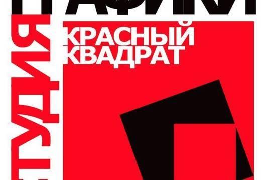 Cover 48b16dd204