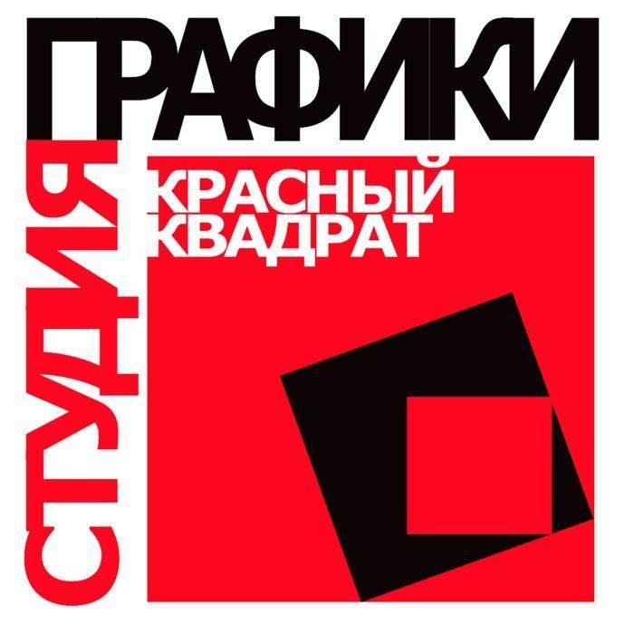 Логотип 001