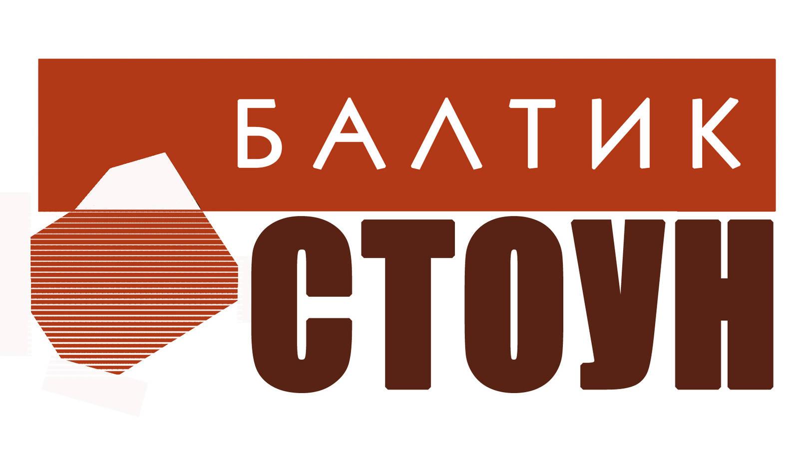 Логотип 008
