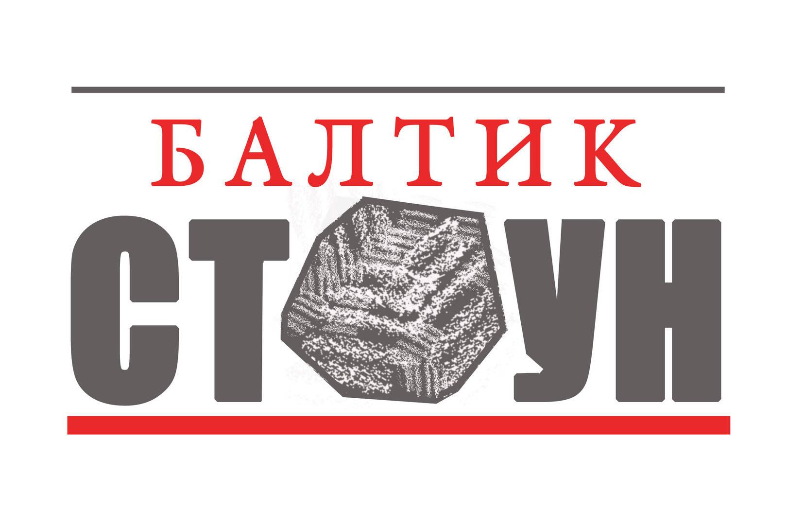Логотип 009