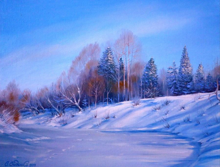 Середина января