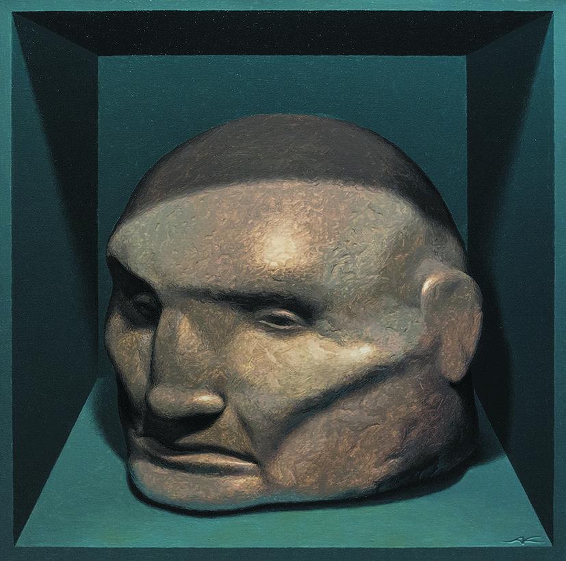 Камень, похожий на человеческую голову