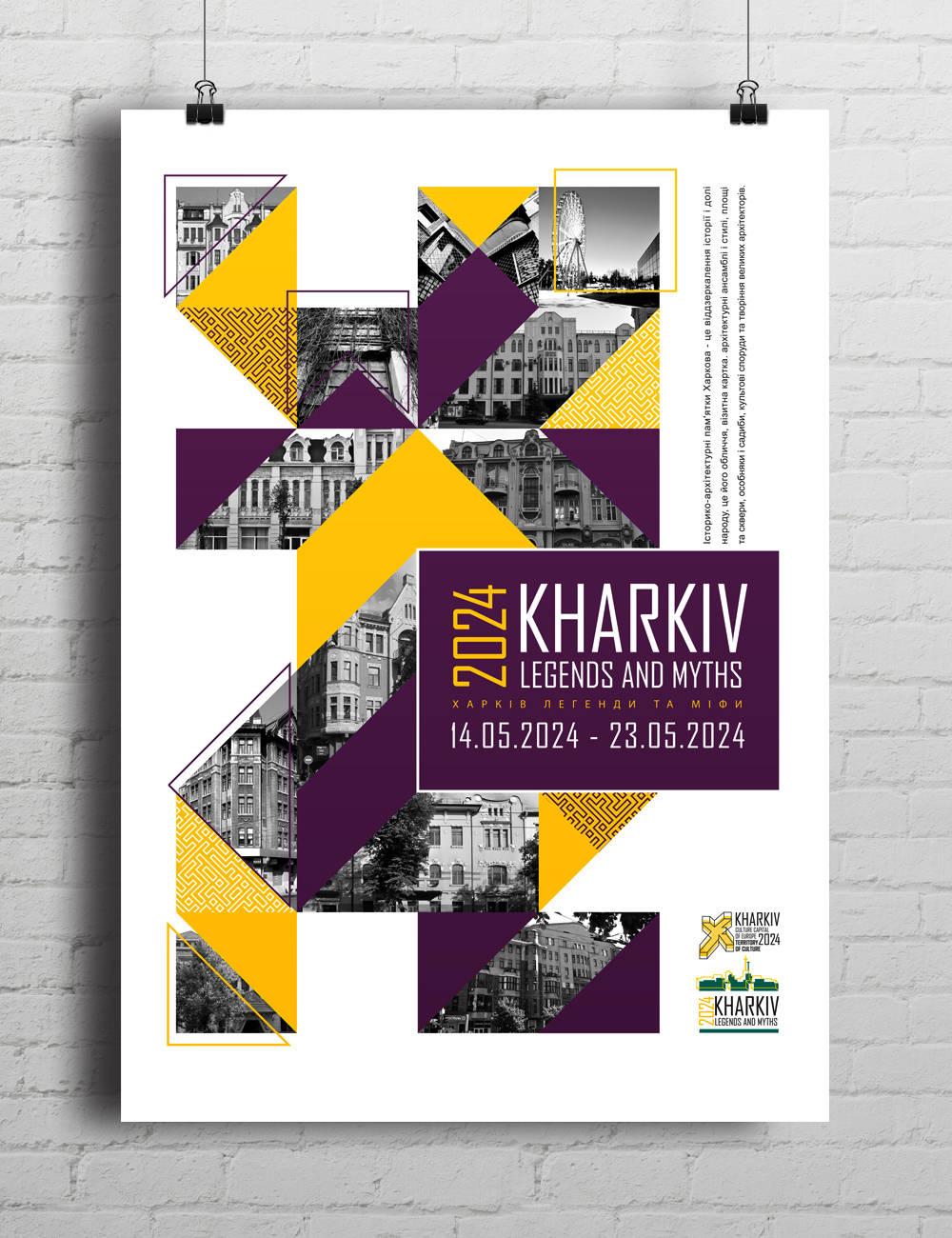 Kharkiv cultural capital of Ukraine 2024