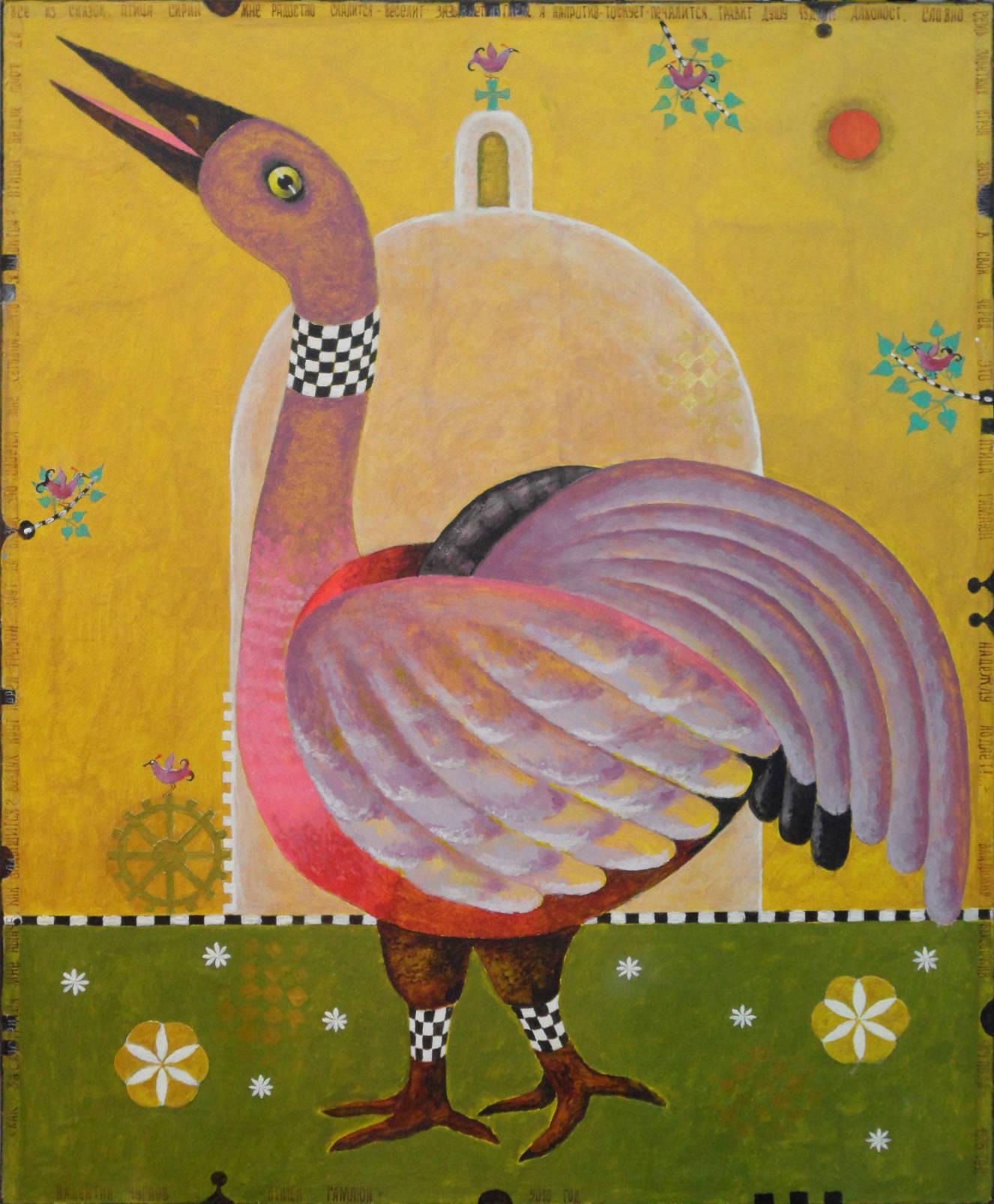 Птица счастья Гамаюн, 80х70, оргалит, акрил