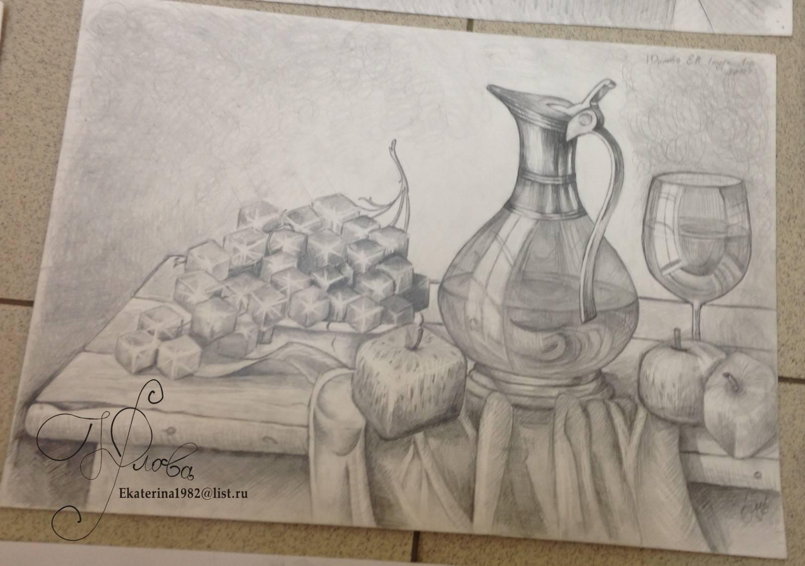 Натюрморт (карандаш)