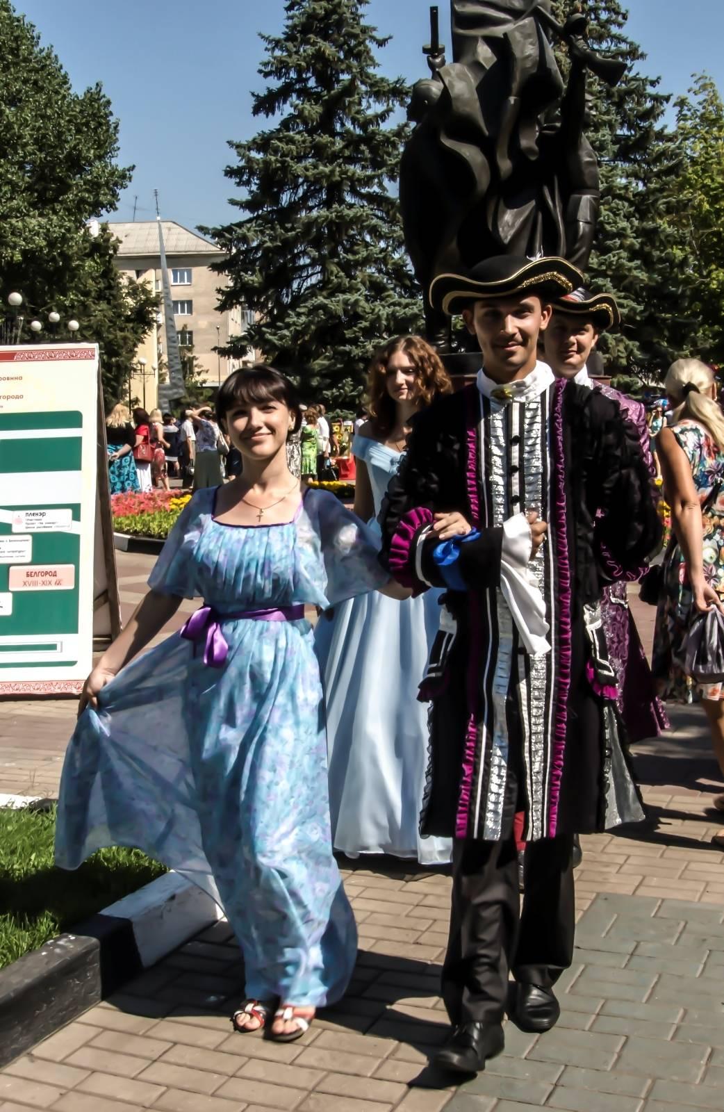 День города, Белгород!!