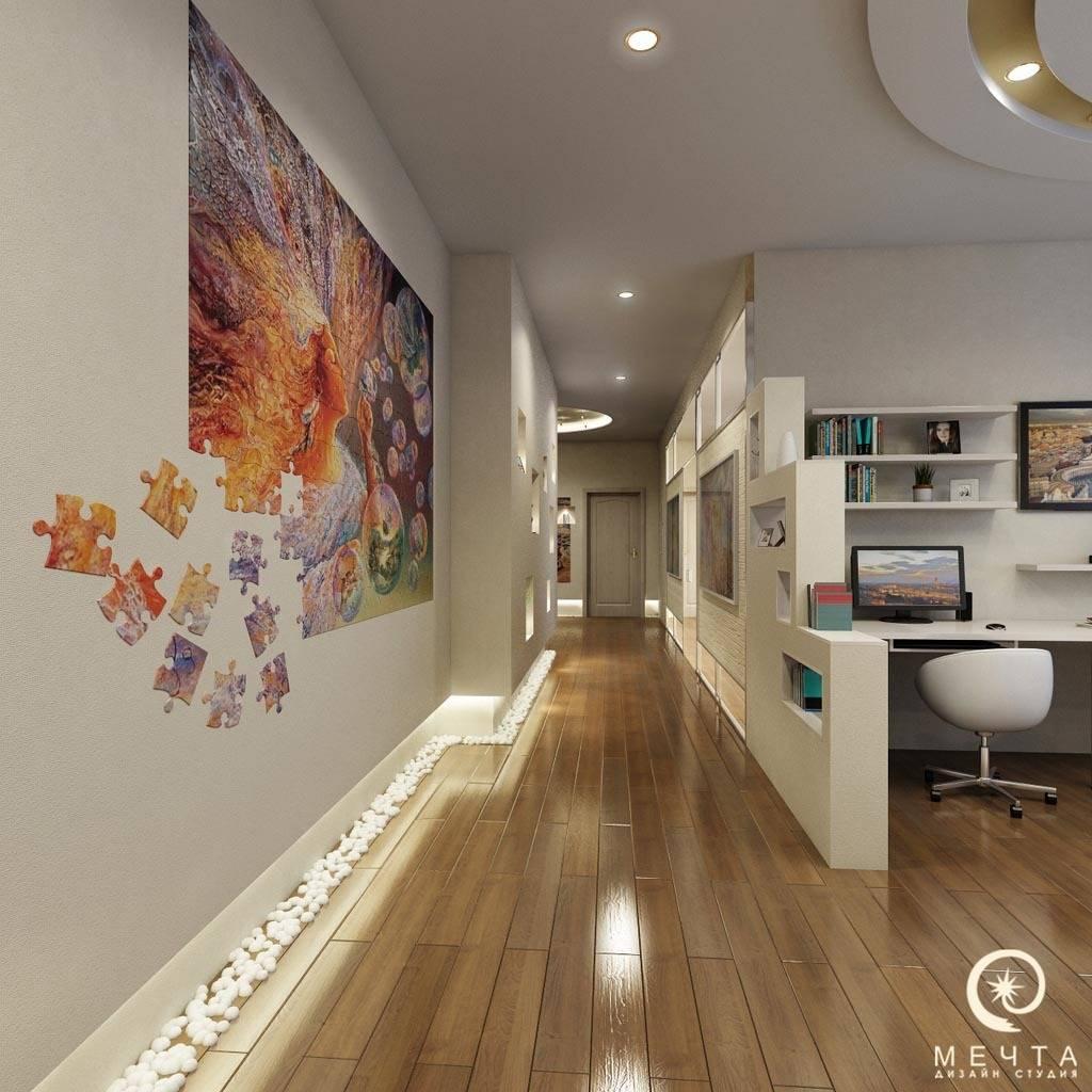 Гостиная и коридор