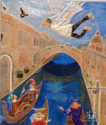 Икар в Венеции